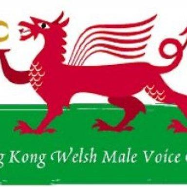 'Amen' HKWMVC 30th Anniversary Concert
