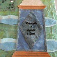 montgomeryshire_banner3.JPG.jpg