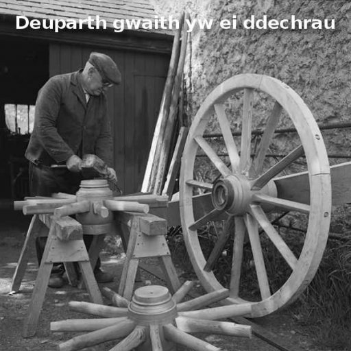 598px-Gruffydd_Williams,_71_years_old,_from_Ty'n_Coed,_Bodffordd,_Anglesey_–_a_wheelwright_by_trade_(8719666281).jpg