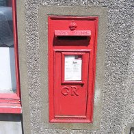 Pre 1936 Postbox bearing the royal insignia of King George V