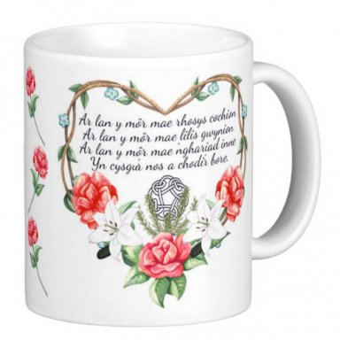 Welsh Love Song, Ar Lan Y Mor, Traditional Welsh, Red Roses, White Lilies and Rosemary with a celtic love knot
