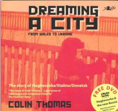 dreaming-a-city