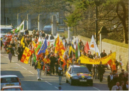 2004 St David's Day Parade in Cardiff, Wales