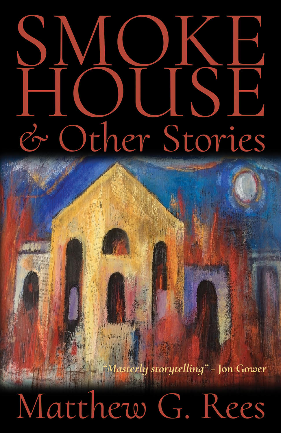 smoke house and other stories.jpg