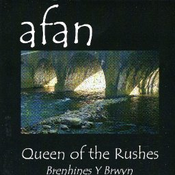 Suo Gan, Queen of the Rushes