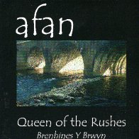 audio: Suo Gan, Queen of the Rushes